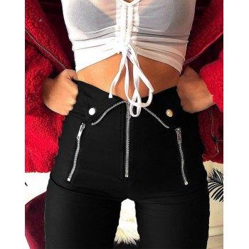Flanging Zipper Beam Feet Gym Active Pants
