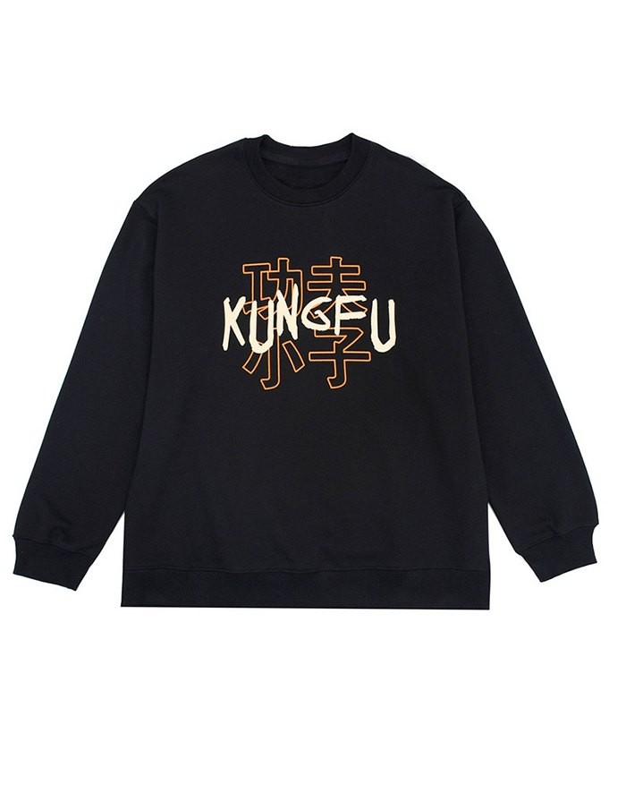 Men's Chinese Kunfu Print Sweatshirt - Black XL