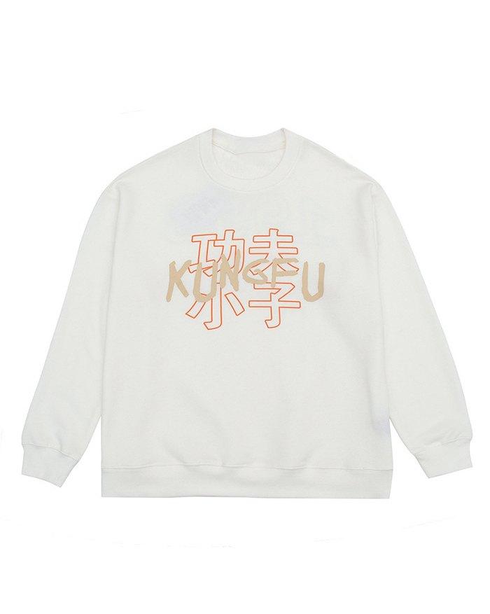 Men's Chinese Kunfu Print Sweatshirt - White XL