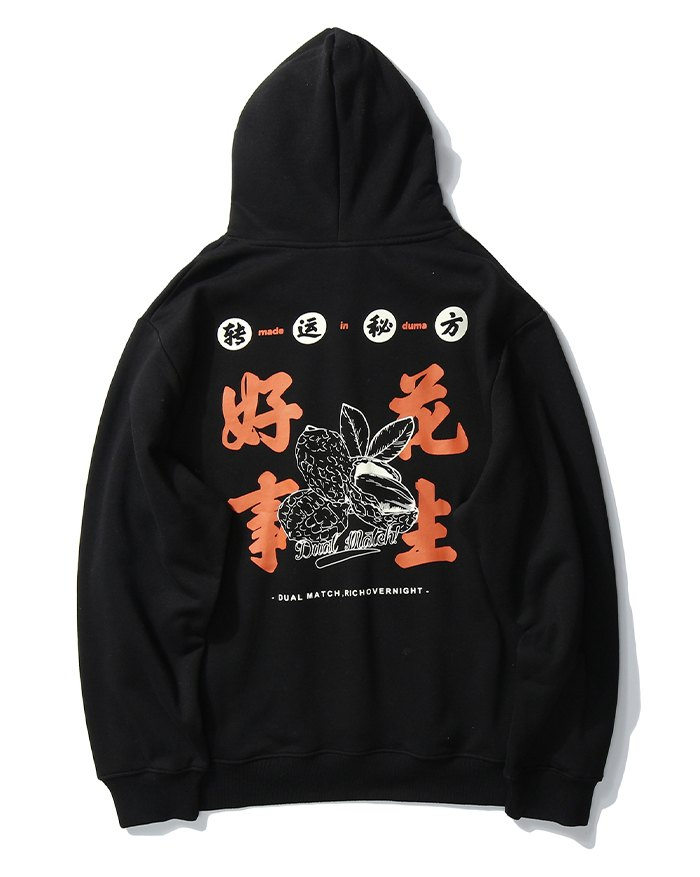 Men's High Street Chinese Print Hoodie - Black XL