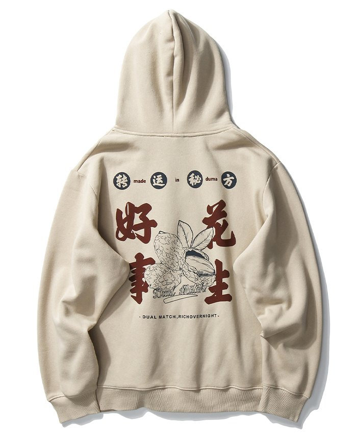 Men's High Street Chinese Print Hoodie - Apricot XL