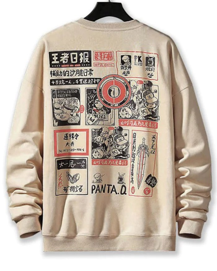 Men's Chinese Cartoon Printed Sweatshirt - Khaki 3XL