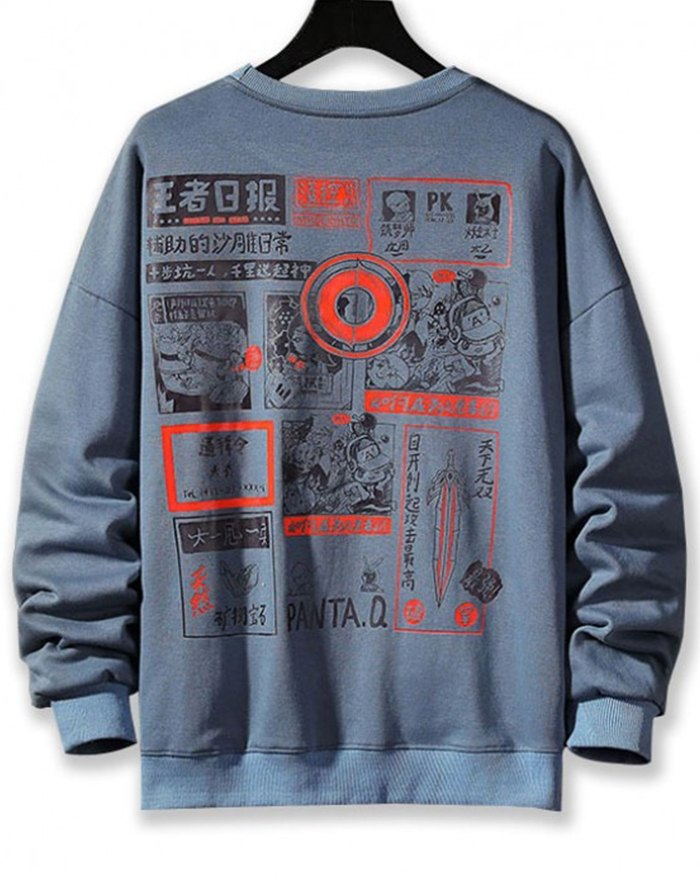 Men's Chinese Cartoon Printed Sweatshirt - Blue 3XL
