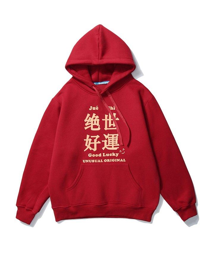 Men's Chinese Printed Hoodie - Red XL