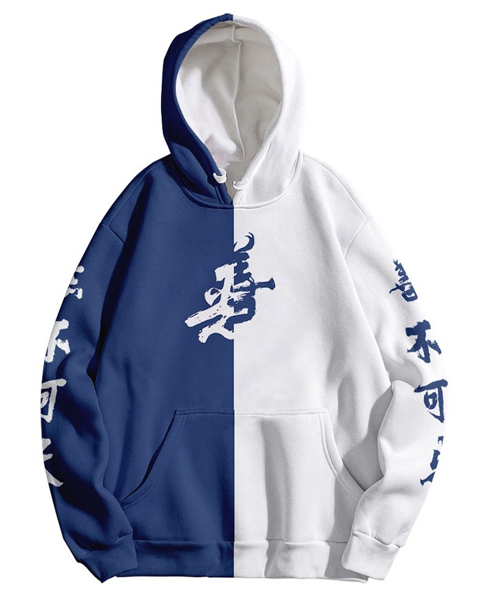 Men's Patchwork 3D Printed Hoodie - Blue 4XL
