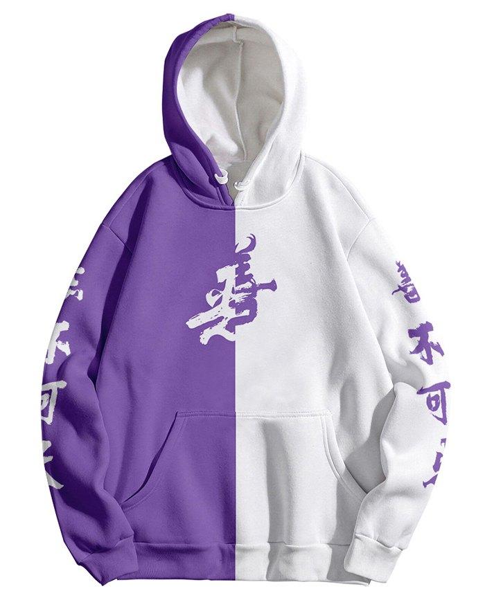 Men's Patchwork 3D Printed Hoodie - Purple 4XL