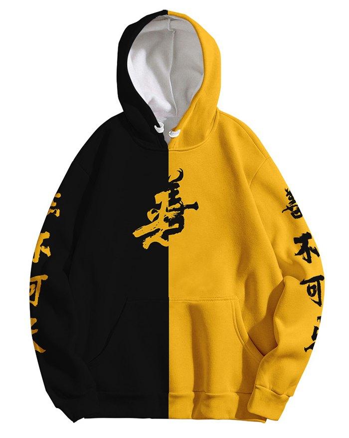 Men's Patchwork 3D Printed Hoodie - Yellow 4XL