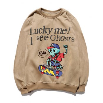 Men's Funny Dabbing Halloween Skeleton Skateboarding Sweatshirt