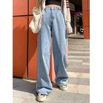 High Waist Baggy Boyfriend Jeans